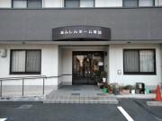 あんしんホーム草加の画像(2)