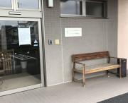 ル・レーヴ狭山(介護付有料老人ホーム(一般型特定施設入居者生活介護)/サービス付き高齢者向け住宅)の画像(8)エントランス