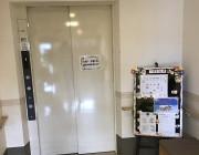 ル・レーヴ狭山(介護付有料老人ホーム(一般型特定施設入居者生活介護)/サービス付き高齢者向け住宅)の画像(19)エレベーター