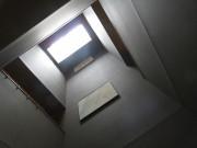 ドーミー戸田公園Levi(介護付有料老人ホーム(一般型特定施設入居者生活介護)/サービス付き高齢者向け住宅)の画像(27)