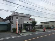 イリーゼ川口安行(介護付有料老人ホーム)の画像(18)最寄りの郵便局