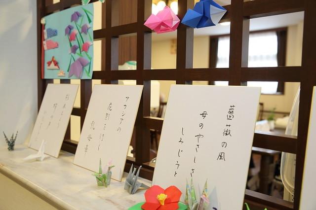 朝霞ケアパークそよ風(介護付有料老人ホーム)の画像(5)