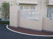 グランドマスト北鎌倉の画像(2)