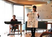 せらび新宿(介護付有料老人ホーム)の画像(6)