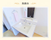 イルミーナかわごえ(サービス付き高齢者向け住宅)の画像(5)洗面台