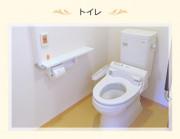 イルミーナかわごえ(サービス付き高齢者向け住宅)の画像(6)トイレ