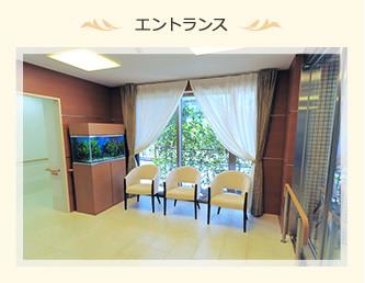 イルミーナかわごえ(サービス付き高齢者向け住宅)の画像(2)エントランス