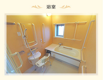 イルミーナかわごえ(サービス付き高齢者向け住宅)の画像(7)浴室