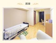 イルミーナみどり(サービス付き高齢者向け住宅)の画像(4)居室