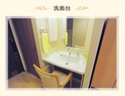 イルミーナみどり(サービス付き高齢者向け住宅)の画像(5)洗面台