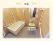 イルミーナみどり(サービス付き高齢者向け住宅)の画像(7)浴室