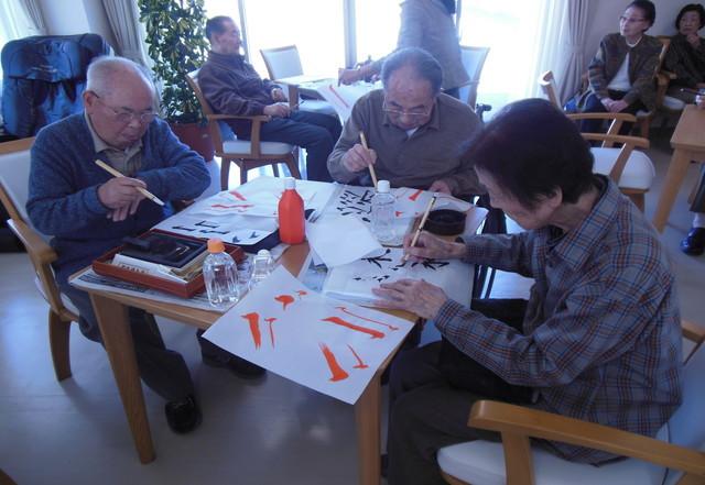 リーシェガーデン和光/南館(サービス付き高齢者向け住宅)の画像(25)