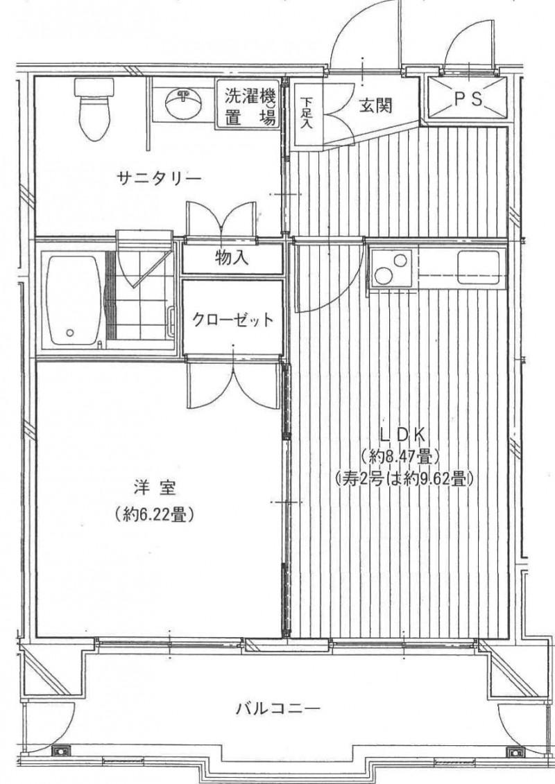 アドニスプラザ大宮(住宅型有料老人ホーム)の画像(15)