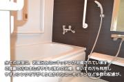 ココファン四谷(サービス付き高齢者向け住宅)の画像(2)