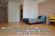 ココファン四谷(サービス付き高齢者向け住宅)の画像(4)