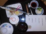グランヴィ神楽坂(介護付有料老人ホーム)の画像(10)食事②