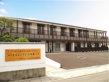 ロイヤルレジデンス川島弐号館の画像(1)