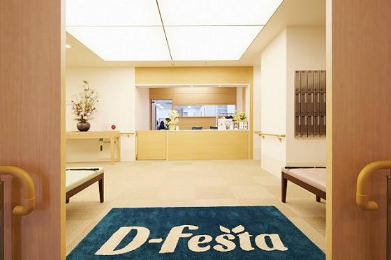 ディーフェスタ相模原(サービス付き高齢者向け住宅)の画像(5)