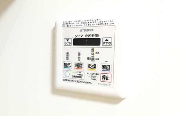 ディーフェスタ川口芝高木(サービス付き高齢者向け住宅)の画像(25)