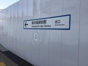 チャームスイート新井薬師さくらの森(介護付有料老人ホーム)の画像(21)新井薬師前駅