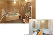 グランダ桜新町(住宅型有料老人ホーム)の画像(7)浴室