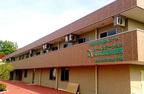 ホームステーションらいふ成城野川緑道の画像