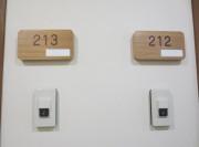 リアンレーヴ立川(介護付有料老人ホーム(一般型特定施設入居者生活介護)/サービス付き高齢者向け住宅)の画像(7)