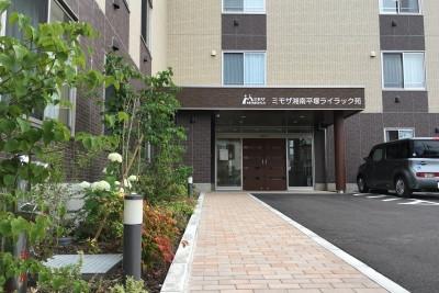 ミモザ湘南平塚ライラック苑(サービス付き高齢者向け住宅)の画像(2)