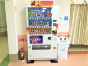 昭和の里 ときがわ別所(介護付有料老人ホーム)の画像(16)自動販売機