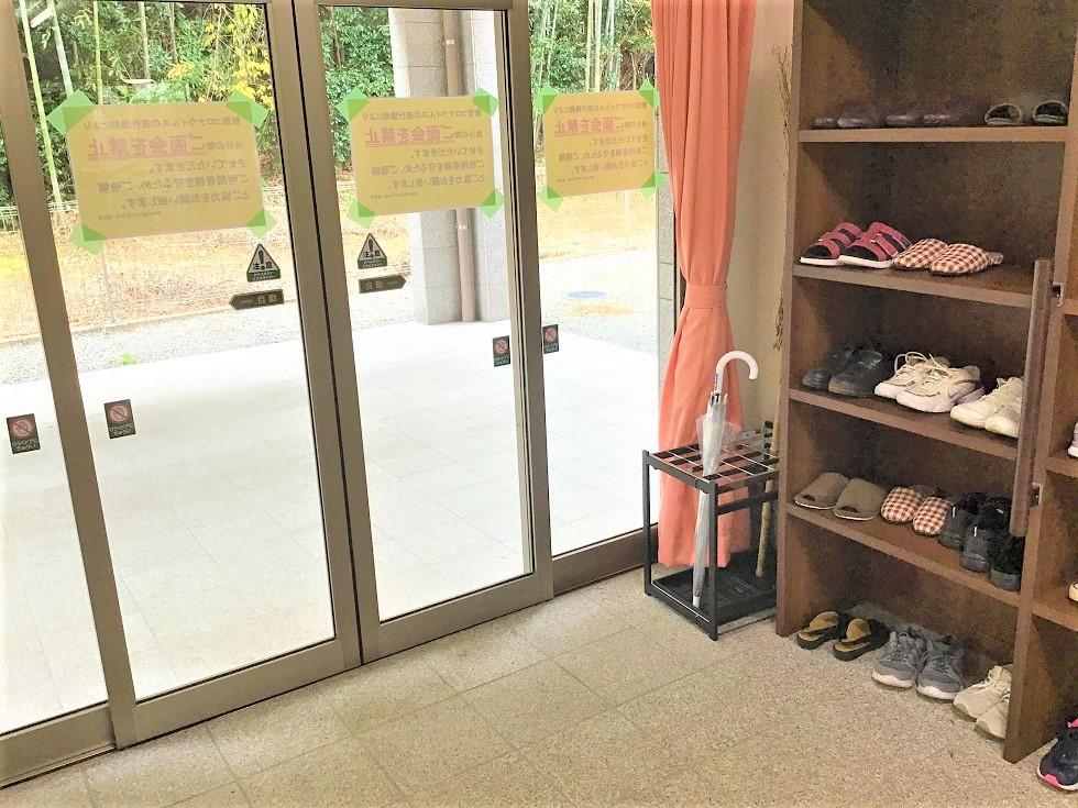 昭和の里 ときがわ別所(介護付有料老人ホーム)の画像(4)玄関