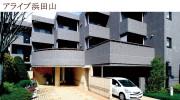 アライブ浜田山(介護付有料老人ホーム)の画像(1)外観