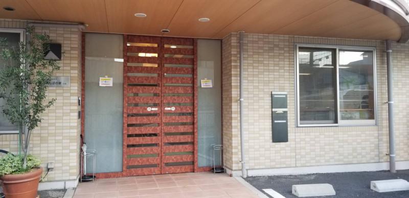 そんぽの家大宮(介護付有料老人ホーム)の画像(3)玄関