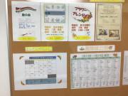 そんぽの家東六郷(介護付有料老人ホーム)の画像(12)