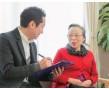 そんぽの家成城南(介護付有料老人ホーム)の画像(11)