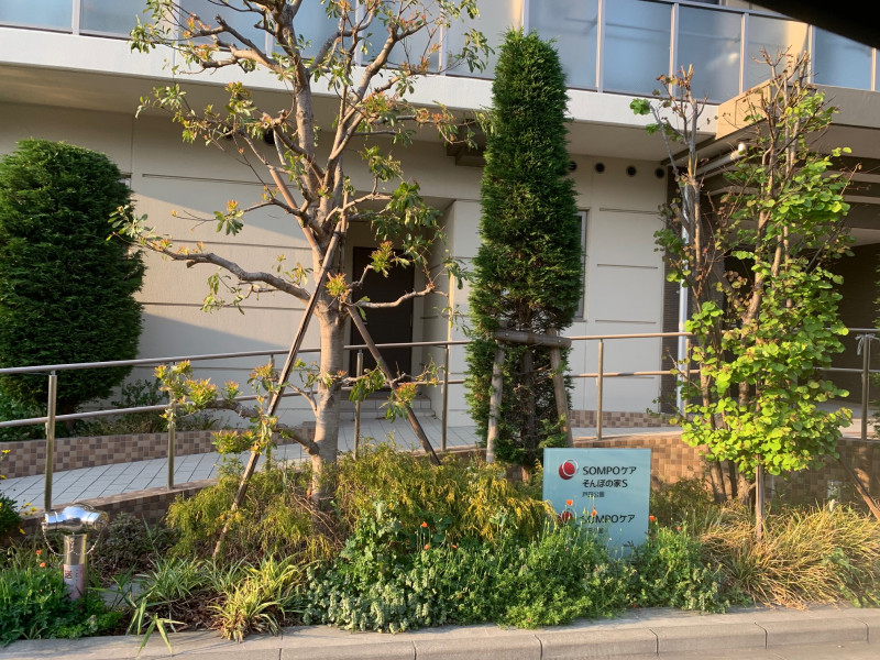 ロイヤル ホームセンター 戸田