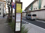 そんぽの家S井荻(サービス付き高齢者向け住宅)の画像(14)最寄りバス停