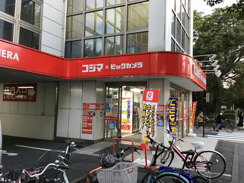 そんぽの家S井荻(サービス付き高齢者向け住宅)の画像(16)