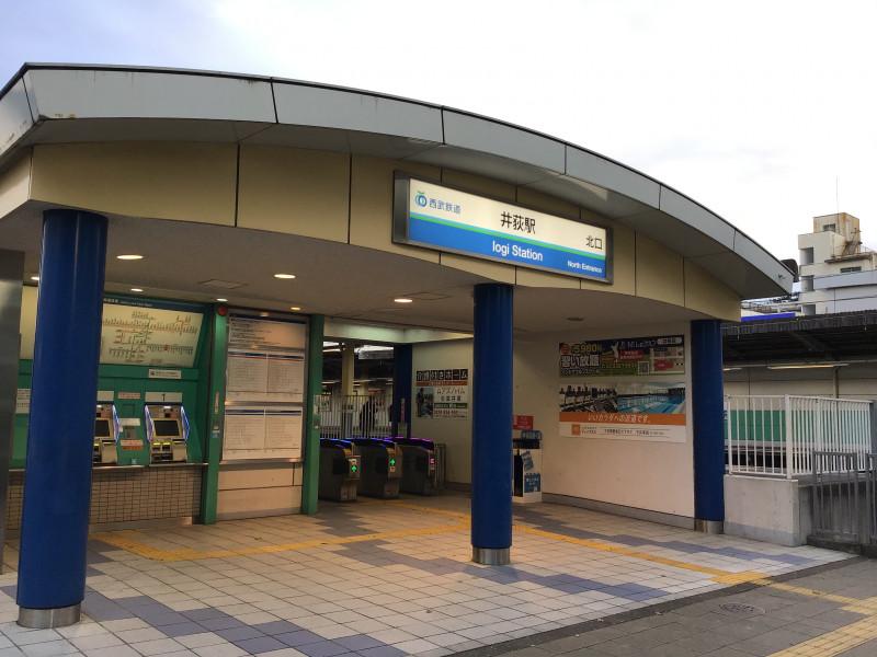 そんぽの家S井荻(サービス付き高齢者向け住宅)の画像(17)