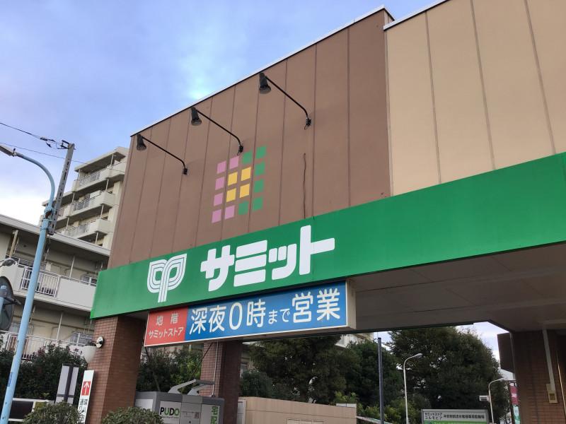 そんぽの家S井荻(サービス付き高齢者向け住宅)の画像(18)スーパー1