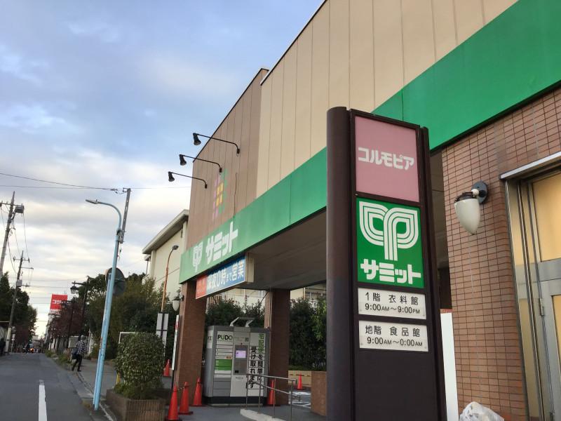 そんぽの家S井荻(サービス付き高齢者向け住宅)の画像(19)スーパー2