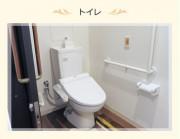 イルミーナやまと(サービス付き高齢者向け住宅)の画像(7)
