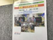 なごやかレジデンス川越仙波(サービス付き高齢者向け住宅)の画像(15)