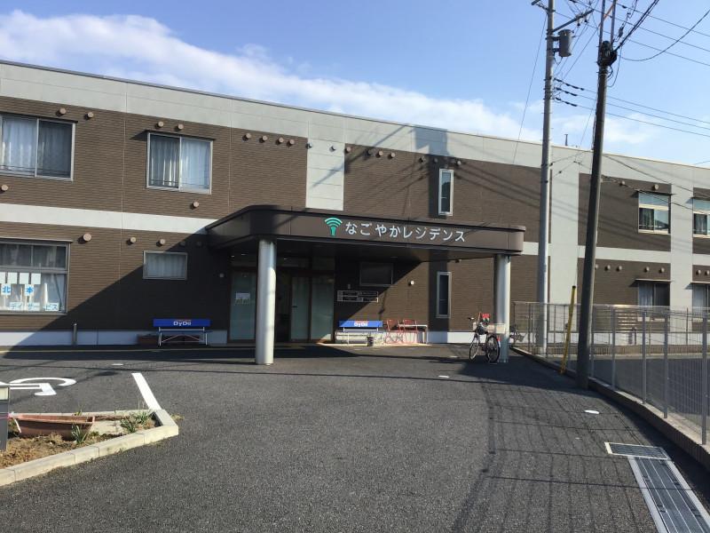 なごやかレジデンス北本(サービス付き高齢者向け住宅)の画像(1)
