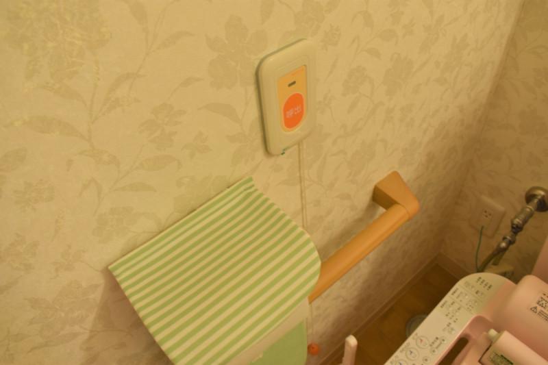 サービス付き高齢者向け住宅 いちごホーム(サービス付き高齢者向け住宅)の画像(5)緊急コール