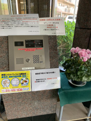 ヴェルジェ新横浜Ⅲ なしの郷(サービス付き高齢者向け住宅)の画像(19)オートロック安心
