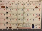 ウエリスオリーブ新小岩(サービス付き高齢者向け住宅)の画像(13)