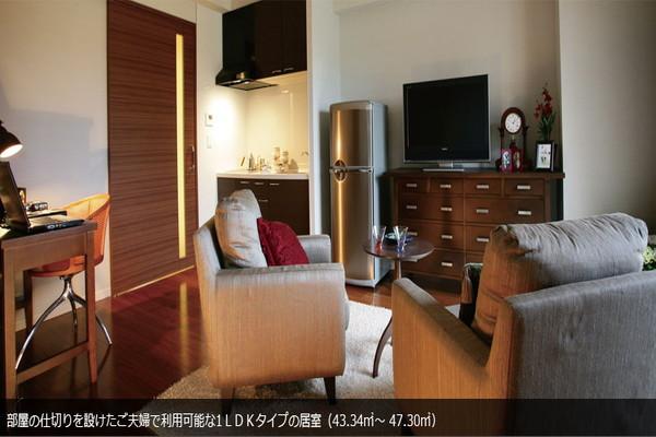 グリーンフォレストビレッジ楓コート(住宅型有料老人ホーム)の画像(2)居室・モデルルーム
