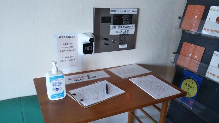 ハーウィル栗橋(サービス付き高齢者向け住宅)の画像(12)