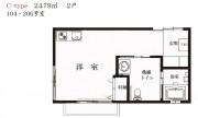 ハーウィルアシスト栗橋(サービス付き高齢者向け住宅)の画像(5)