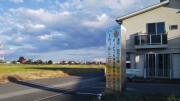 ハーウィルアシスト栗橋(サービス付き高齢者向け住宅)の画像(12)